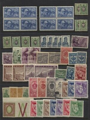 Russia 3 Pages Miscellaneous MH / MNH / Used, Sets, Part Sets Etc