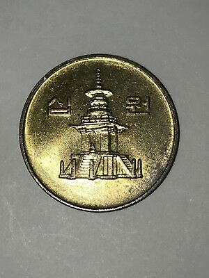 Korea 2003 10 Won Coin Sn614
