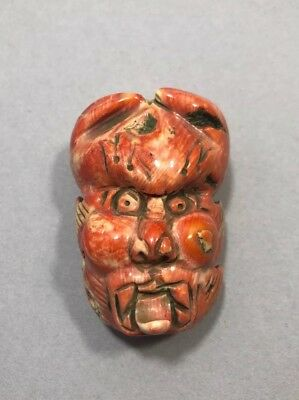 Antique chinese red natural coral figure carved statue Belt/Robe Heavy Scholar