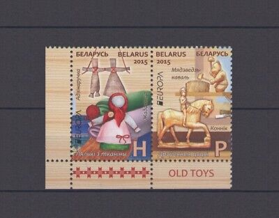 BELARUS, EUROPA CEPT 2015, OLD TOYS with CORNER MARGINS, MNH