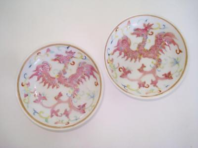 Fine Pair Chinese Porcelain Famille Rose Saucer Dishes Phoenix Guangxu Mark