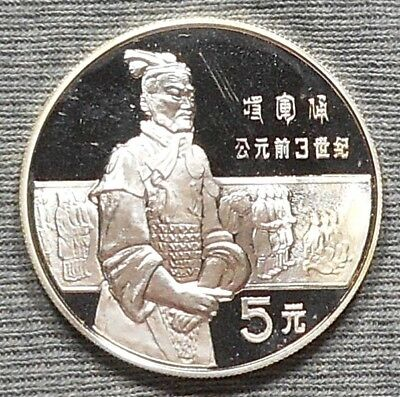 Nice 1984 China 5 Yuan Silver Coin - KM# 101 - Soldier Statue