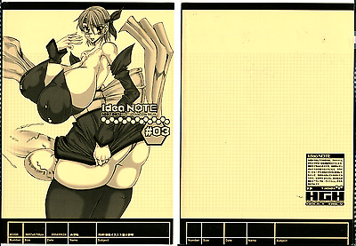 """Dead or Alive Doujinshi: """"Idea NOTE #3"""" by HGH"""