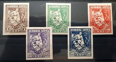 1919-21 White Russia (Belarus) - Set of Imperf Stamps - Unused MNH