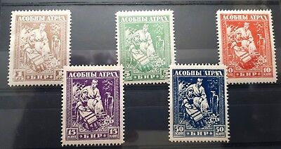 1919-21 White Russia (Belarus) - Set of 5 Stamps - Unused MNH