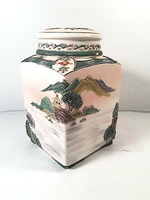 Antique Japanese Pottery Royal Nippon Nishiki Vase Pitcher Square With Lid