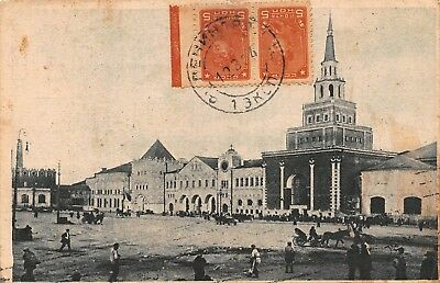 RUSSIA RARE! 1934 Square in Moscow - MOCKBA - Soviet Union Stamps