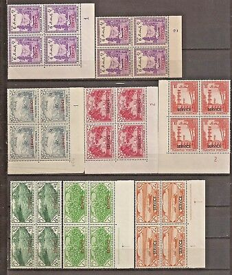 Pakistan Sg O53/59, Set In Block Of 4 With Plate & Imprint Mnh.