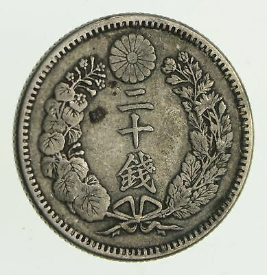Roughly Size of Quarter 1892 Japan 20 Sen - World Silver Coin 5.3g *046