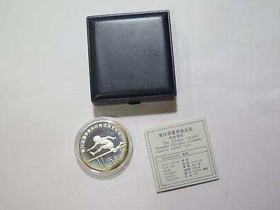 China 1988 5 Yuan Summer Olympics Running Type Silver World Coin Collection Lot