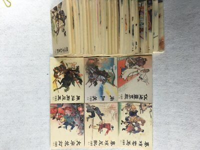 """Chinese old Comic books """"Xing tang """" Picture Books Book Set  c02"""