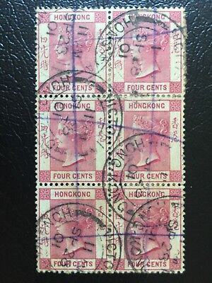 Hong Kong QV 1900 4c Stamps Block of 6 Used with Victoria Cancel