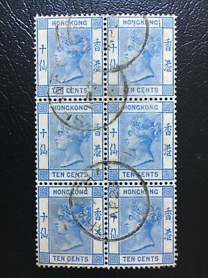 Hong Kong 1900 QV 10c Stamp Block of 6 Used with Shanghai Cancel