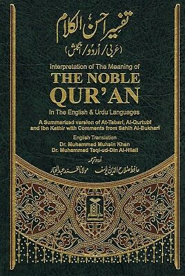 Meaning of the Noble Quran in English & Urdu Languages Tafseer Ahsan ul Kalam