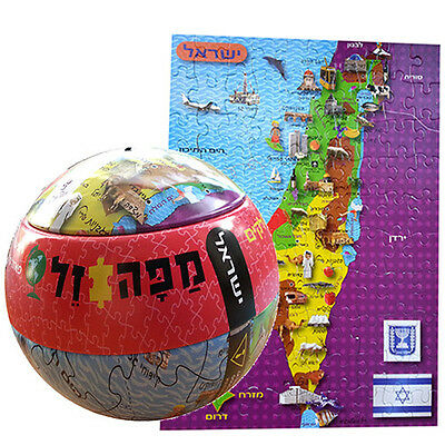 Israel Map Holy Land Puzzle 100 Pieces Hebrew in Special Round Tin Box