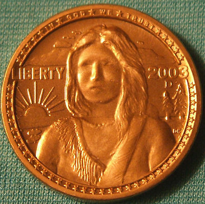 Concept Pattern of Sacagawea dollar.  Proof-Like.   Daniel Carr  Low 450 Mintage