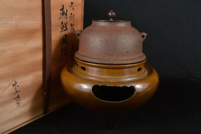 R3290:Japanese XF Iron Shapely TEAKETTLE Teapot Chagama copper lid w/signed box