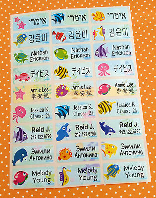 72 UNDER THE SEA Custom Waterproof Name Labels-SCHOOL,NURSERY(Buy 5 get 1 FREE)