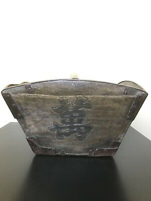 Antique Chinese wood rice basket