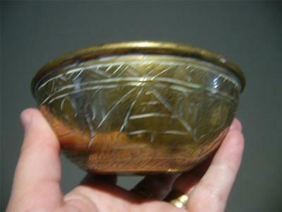 Vintage Heavy Brass Small Bowl With Engraved Egyptian & Pyramids Detail - Gc