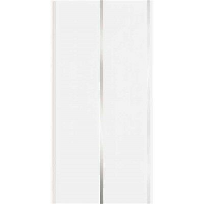 Alfred & Victoria Ceiling Panel 2.7m x 20cm x 5mm, Pack 5 White/silver