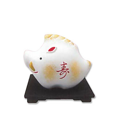 2019 Year of Boar Chinese Zodiac Eto White Pig Figurine w/ Stand, Made in Japan