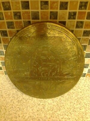 Brass Egyptian Wall Hanging Gong Disc Men Snakes Dog Flowers Ankh