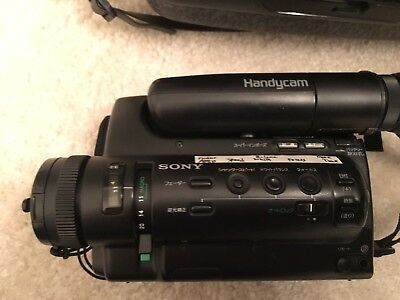 Japanese Sony Handycam Ccd-tr55 With Hard shell Case Hi-8 Camcorder Video Camera