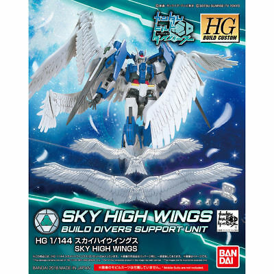 Bandai Hobby Build Divers Gundam Build Skyhigh Wings 1/144 HG Model Kit USA