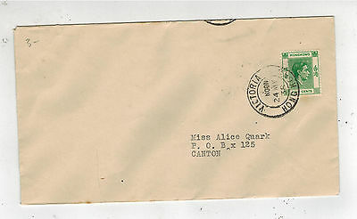 1938 Hong Kong First Day Cover to Canton CHina FDC 2