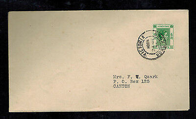 1938 Hong Kong First Day Cover to Canton CHina FDC