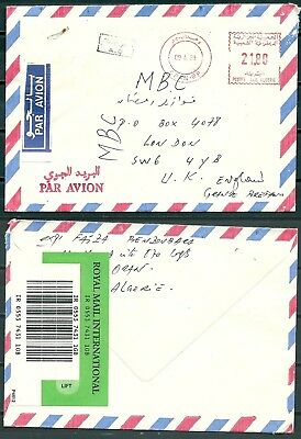 Algeria 1994 Registered Royal Mail Meter Stamp Cover, Oran To London -Cag 130818