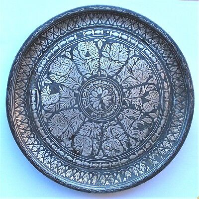 ANTIQUE BIDRIWARE SILVER INLAID STAND / PLATE - India - Probably 18th. Century .