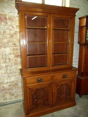 Late Victorian Carved Oak Bookcase