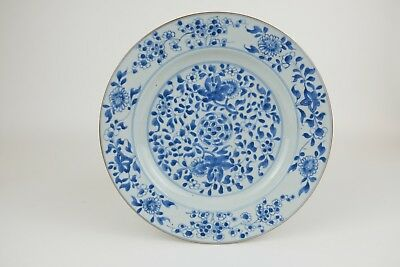 "Amazing 27.5 cm / 11"" Large Antique Chinese Porcelain Yongzheng Plate, 18th C."