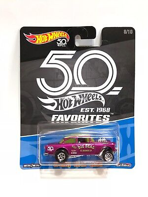 Hot Wheels 50th Favorites '55 Chevy Bel Air Gasser (pink) W/Real Riders