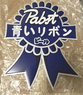 "Pabst Blue Ribbon Beer PBR Japanese Metal Beer Sign 20x16"" - Brand New RARE!"