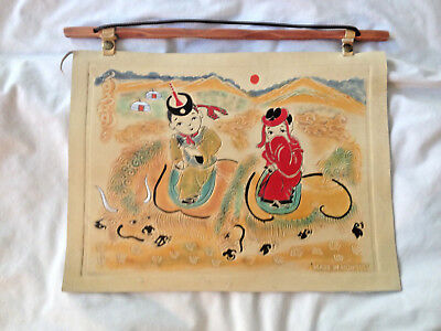 Mongolia Leather Wall Hanging Art Boy and Shy Girl Painted / Impressed