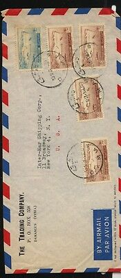 Syria  cover  airmail  to   US       AT0520