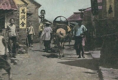 CE-003 China Chefoo Street with People Postcard Divided Back Sign Vintage