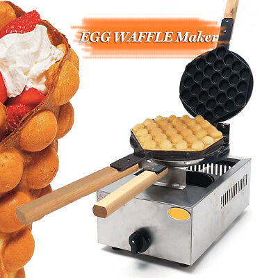 US Egg Puffle Waffle Professional Maker Rotated Nonstick Commercial Pan 110 220V