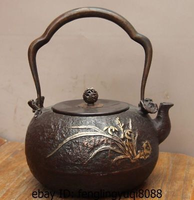 Archaic Japan Iron Silver Gilt Orchid Flower Portable Flagon Kettle Wine Tea Pot