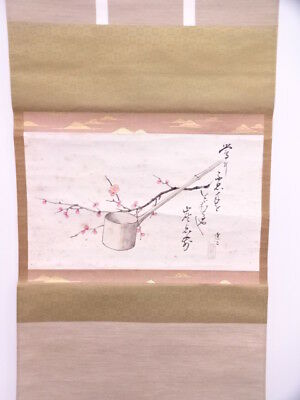 3835189: Japanese Wall Scroll / Hand Painted / Ladle With Ume / Artisans Work