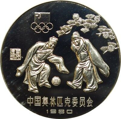 1980 China 30 Yuan Olympic .850 Silver Proof Soccer In Cap