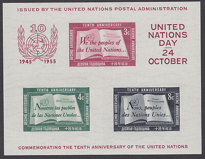 UNO New York Bl 1 I ** 10 Jahre Vereinte Nationen 1955 Block 1 Typ I postfrisch