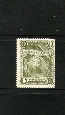 China/ 4 Cent Olive-Green Mint-Hinged/ 1928