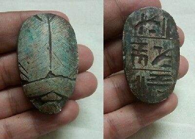 RARE ANCIENT EGYPTIAN ANTIQUE Scarab 1785-1569 BC