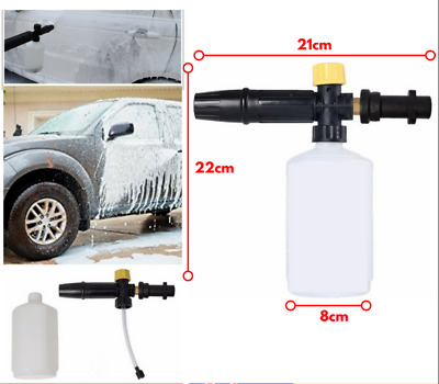 Snow Foam Lance Cannon For Karcher K2 - K7 Pressure Washer 750ml Bottle Soap Gun
