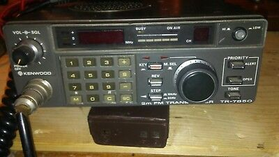 Kenwood 7850 2 meter radio
