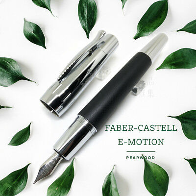 Faber-Castell E-Motion  Fountain Pen  Broad Point  Resin II Parquet Black 148243